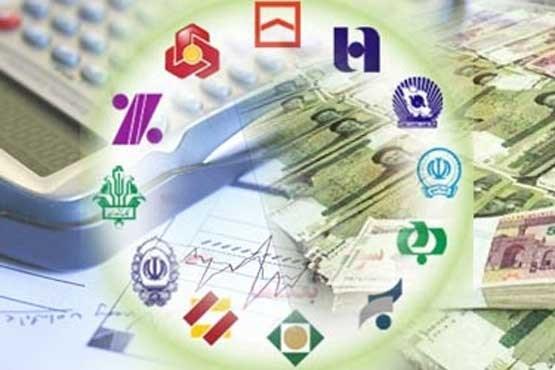 رونمایی از طرح روحانی برای اصلاح نظام بانکی؛ اصلاحاتی که 3 میلیارد دلار آب می خورد