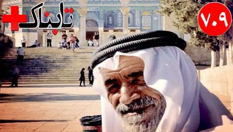 ویدیوهای حمله تروریستی نیویورک / ویدیویی از جنایت پلیس در یک هتل / اوج گیری بحران فلسطین با زنان مسلح / ویدیوهایی از سفر جنجالی پوتین به سوریه با اسکورت جنگنده / حرفهای تکان دهنده وزیر امورخارجه عراق
