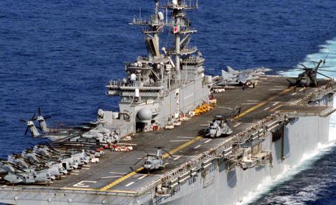 ناو تهاجمی آبی-خاکی یواساس کیرسارج