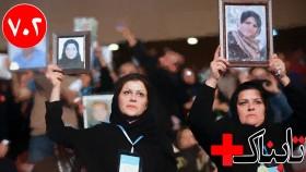 سوریه علیه اسرائیل مقابله به مثل میکند؟ / استدلالهای موشکی ظریف در ایتالیا / درخواست روحانی برای افزایش نقد او! / تبلیغ مستهجن پدیدهای که رامبد جوان معرفی کرد / انیمیشن اعتراض کاریکاتوری احمدی نژاد