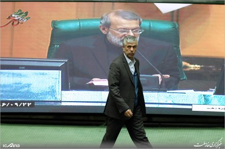 صحن علنی 22 آذر ماه مجلس شورای اسلامی