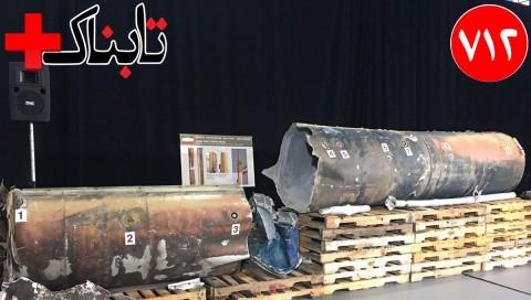 ویدیو موشکی که آمریکا علیه ایران علم کرد! / حرفهای غیرمنتظره پوتین درباره ایران در کنفرانس مطبوعاتی / ویدیو عرضه سنگ ایران به نام چین و ایتالیا در جهان!
