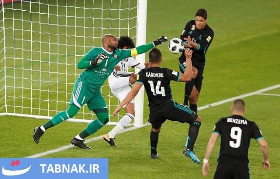 رئال مادرید با بیل الجزیره را از پا درآوردوبه فینال رسید