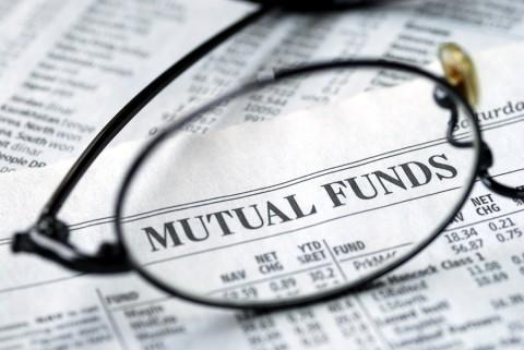 صندوق سرمایهگذاری مشترک چیست؟