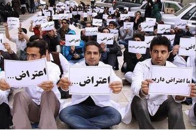 یک اصل معطلمانده قانون اساسی با پیشنهاد فرماندار تهران اجرا میشود؟!