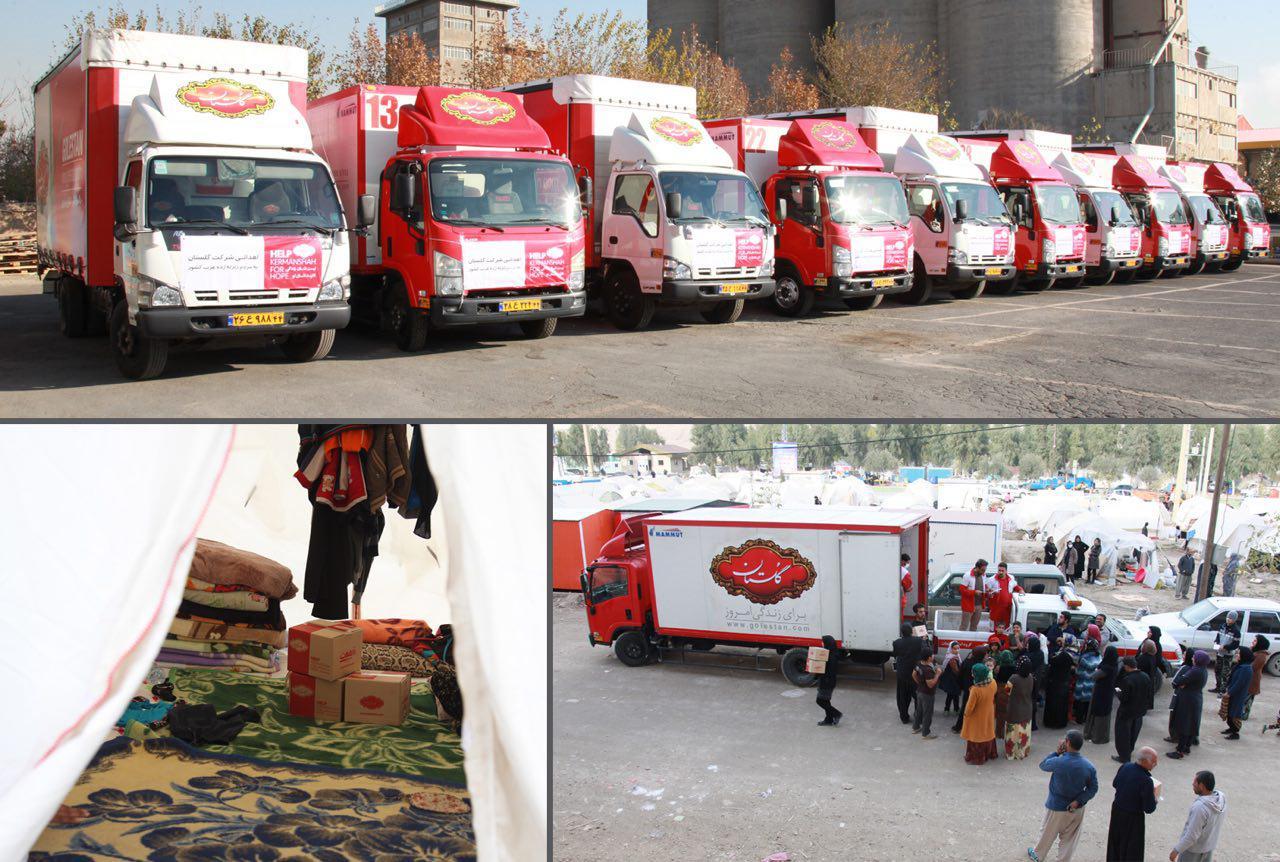 آغاز کمکرسانیهای مجموعه گلستان به زلزلهزدگان