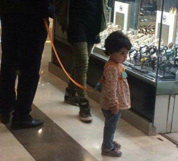 ابزار عجیب و نامتعارف برای کنترل کودک در تهران!