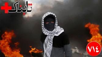 واکنش مستر بین به وقایع فلسطین! / مستند جاسوس هستهای اسرائیل در ایران / ماموریت غیرممکن برای خودروسازان داخلی / این فیلم...