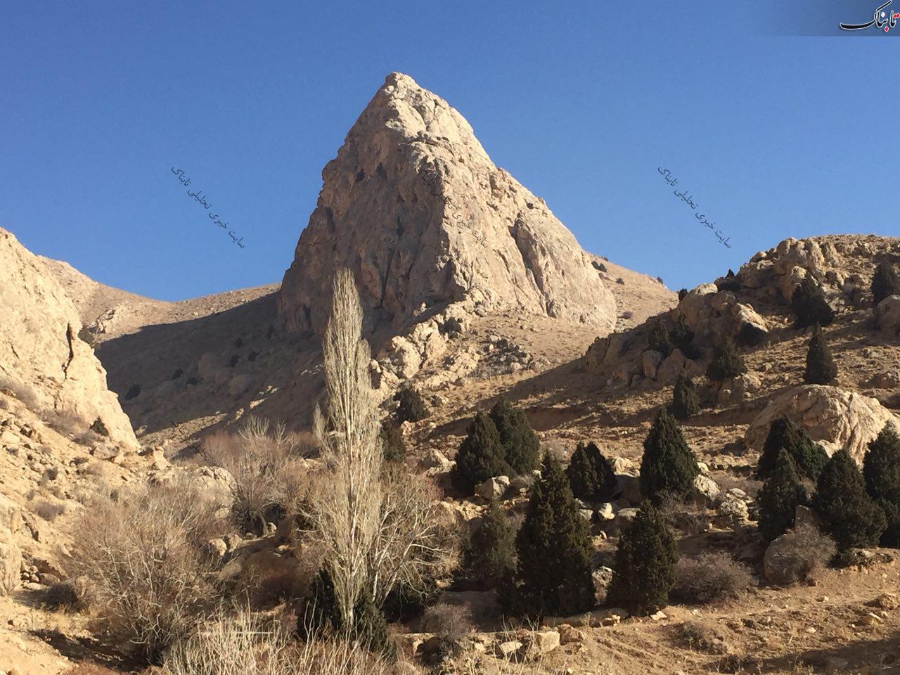 ارتفاعات فیروزکوه