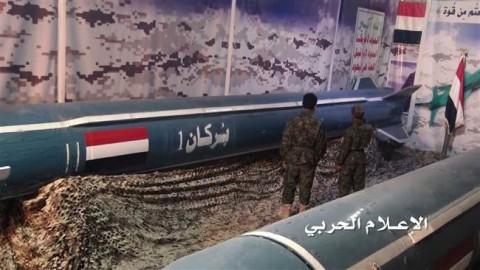 موشک یمنی شاهزاده سعودی را کشت