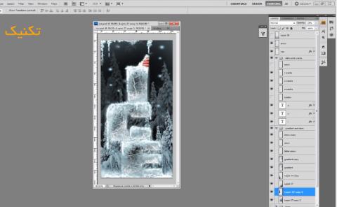 آموزش طراحی افکت یخ زدگی