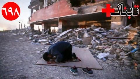 ویدیو شوخی لاریجانی در پایان نشست سران قوا / ویدیوهایی از حرکت غیرمنتظره نرگس کلباسی در کرمانشاه / ویدیو قدردانی مردم از ارتشیها در کرمانشاه / چگونه با خودزنی تیغ میزنند؟ / بحران مسلمانان میانمار از نمای نزدیک
