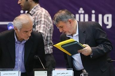 افکار پوسیده در یکقدمی سازمان ورزش شهرداری تهران
