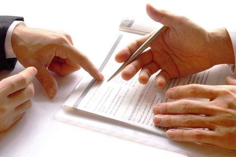 تامین مالی بانکی با قرارداد مضاربه