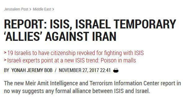 چرا اتحاد اسرائیل و داعش برای مقابله با ایران ضروری است؟
