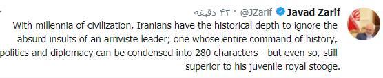 توصیههای ترامپ به بن سلمان برای مقابله با قدرت ایران/واکنش ظریف به عقدهگشایی نوروزی ترامپ علیه ایرانیها/ اعلام رتبه قدرت نظامی ایران و عربستان از سوی «فوربس»