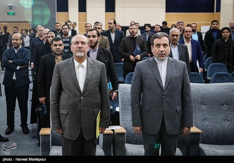 «دانشگاه خوارزمی تهران» در آیینه اخبار سال 96
