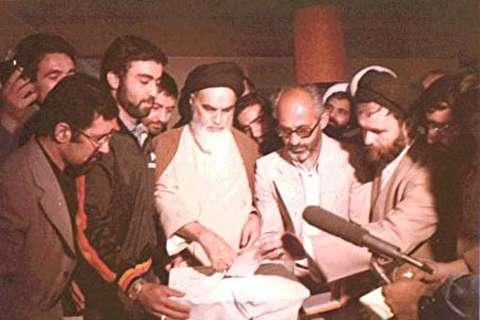 رای امام خمینی در دوازده فروردین 1358