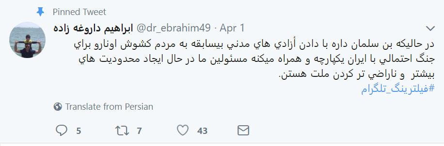 انتقاد مسئول اعمال سانسور سینمای ایران از اعمال محدودیت در ایران!