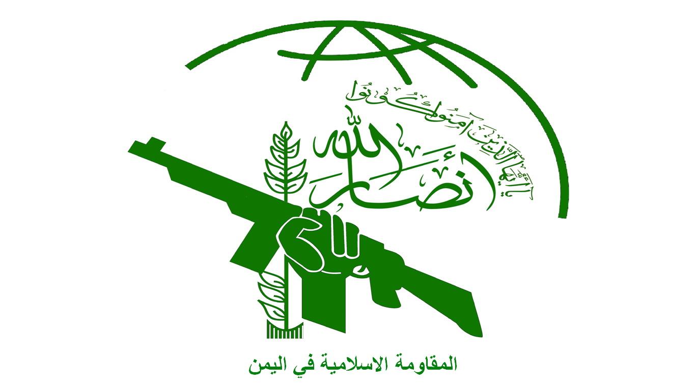 طرح آمریکا برای تشکیل ارتشی بزرگ در شمال سوریه/اعلام آمادگی انصارالله یمن برای صلح با عربستان/روز خونین برای سربازان ترکیه در عفرین/سفر ظریف به سنگال، برزیل، اروگوئه و نامیبیا