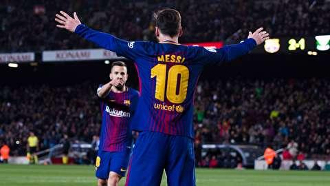 گزیده بازی بارسلونا - لگانس