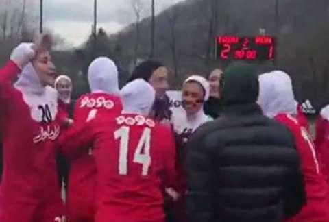خوشحالی دختران فوتبالیست ایران پس از پیروزی