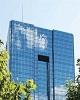 از «درآمد ۲۲ هزار و ۲۳۷ میلیارد تومانی گمرک» تا «افزایش ۴۰۰۰ میلیارد ریالی سرمایه بانک مرکزی»