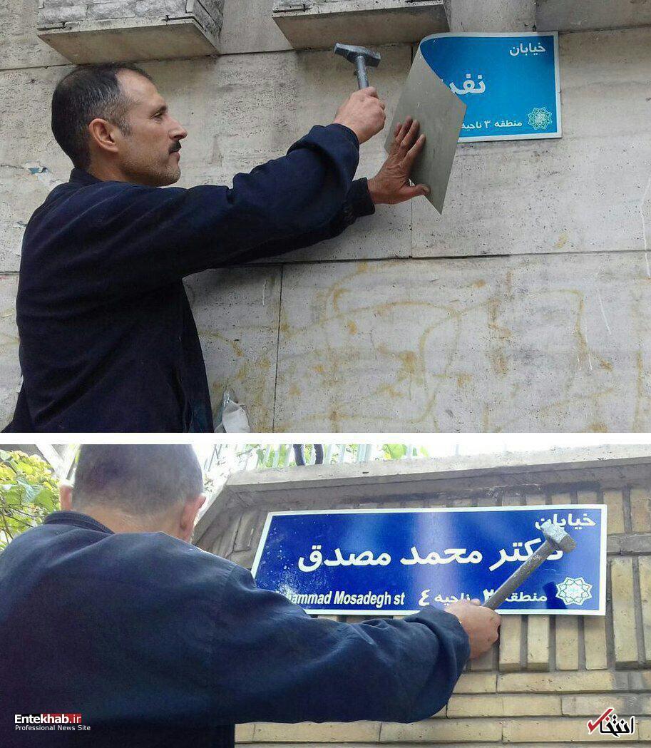 پاسخ تند کانال احمدینژاد به وزرای سابق/تلگرام کمتر از ۲۰ روز دیگر فیلتر میشود؟/گزینههای سرپرستی شهرداری تهران اعلام شد/تعطیلی سایت شخصی حسن روحانی