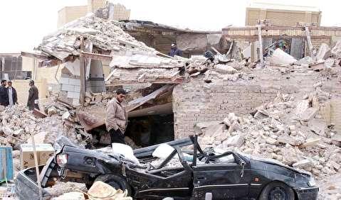 نمایش تبلیغاتی آمریکا در جریان زلزله بم