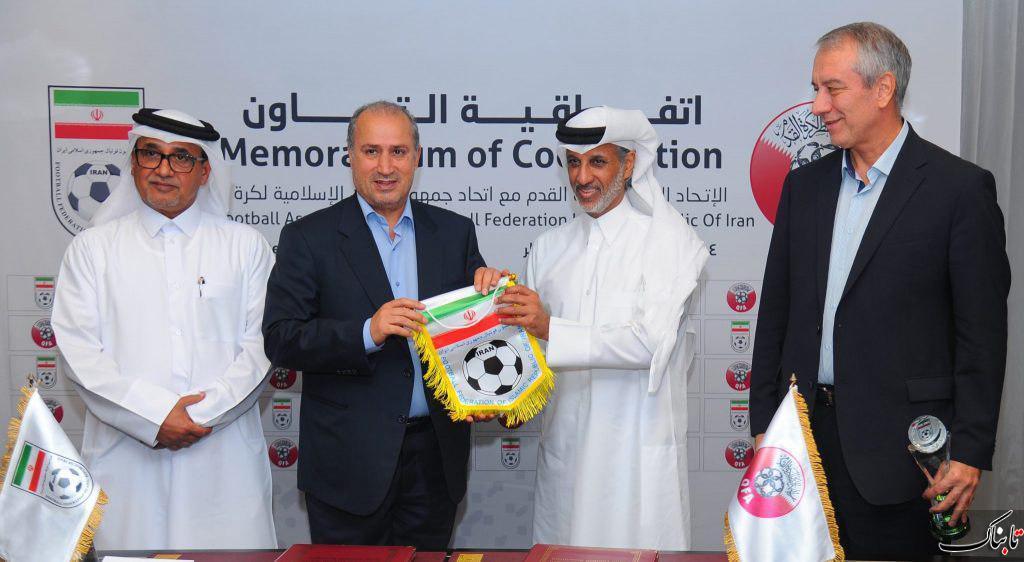 سفر بازرس فیفا به کیش برای برگزاری چندبازی جام جهانی 2022