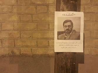 سعید مرتضوی پیدا شد عکس
