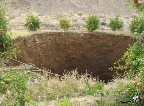 خشکسالی در ایران به روایت ناسا