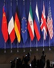 نامه ۵۰۰ نماینده پارلمانهای انگلیس، فرانسه و آلمان به همتایان آمریکایی برای حفظ برجام/دیدار مرکل و ماکرون با ترامپ برای جلوگیری از خروج آمریکا از برجام/تایید برنامه ایجاد حکومت محلی در سوریه از سوی پنتاگون/رزمایش مشترک نیروی دریایی قطر و انگلیس