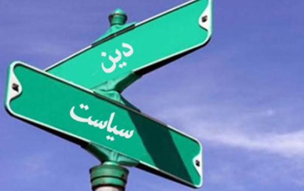«کشور شدن قم» پیشنهاد خطرناک و اشتباهی است/ «جدایی دین از سیاست» در قالبی نو!