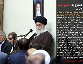 ما در جمهوری اسلامی احتیاج داریم به تعمیر قلب خودمان/سفر اجباری استقلالیها به عربستان