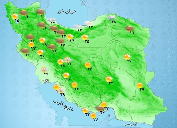 آخرین وضعیت آب و هوا و ترافیک جادهای؛ دوشنبه ششم فروردین ۹۷