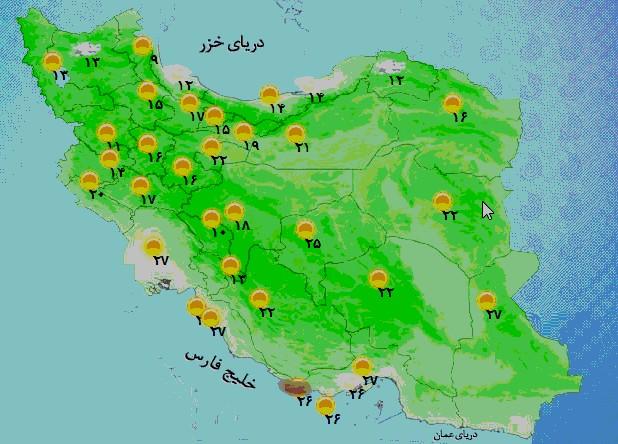 آخرین وضعیت آب و هوا و ترافیک جادهای؛ سهشنبه هفتم فروردین ۹۷