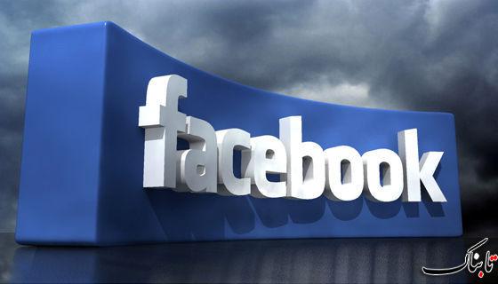 ارزش سهام فیسبوک باز هم سقوط کرد