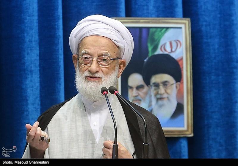 نتیجه تصویری برای امامی کاشانی + تابناک