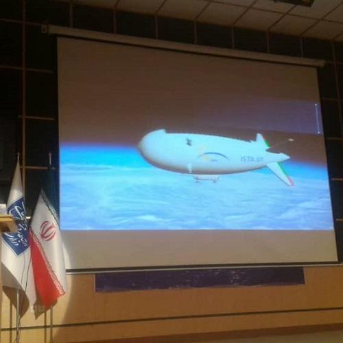 کشتی هوایی ایرانی ساخته می شود