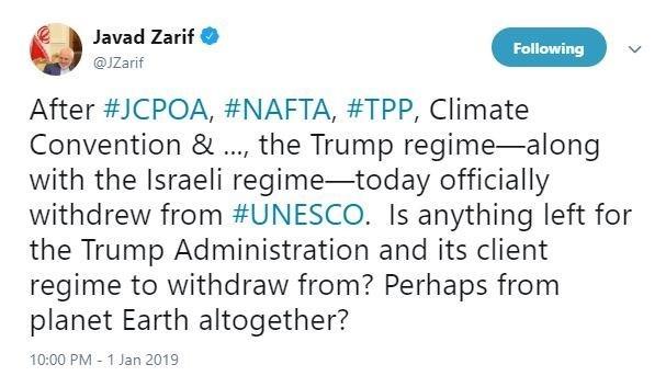 ظریف: شاید ترامپ از کره زمین هم خارج شود