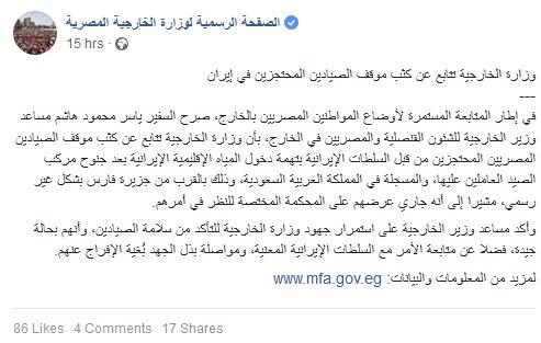 اعلام انقلاب در روابط اسرائیل و کشورهای عربی/ تایید سفر نمایندگان طالبان به ایران/ واکنش قاهره به بازداشت صیادان مصری در ایران/اظهارات موگرینی در مورد سرنوشت برجام در سال 2019