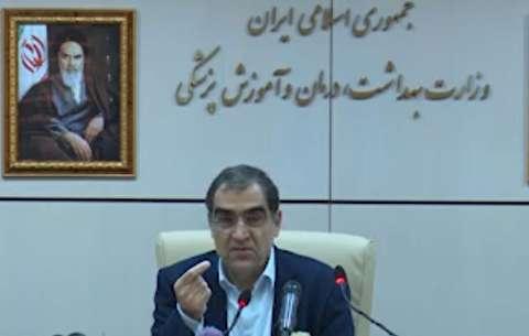 اظهارات جنجالی وزیر بهداشت در آخرین جلسه