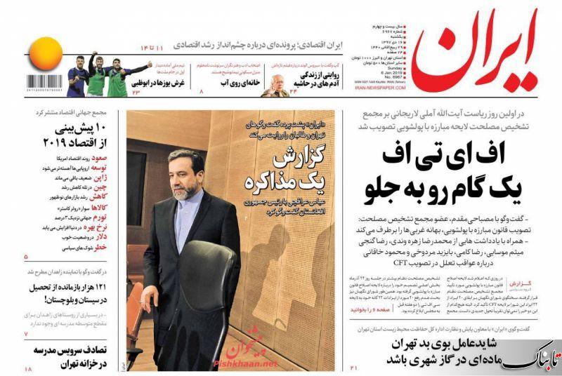 طرفداران ردصلاحیتهای انتخاباتی بخوانند/آیا رد «افایتیاف» خود تحریمی است؟ /به حذف نردههای نماز جمعه بسنده نشود