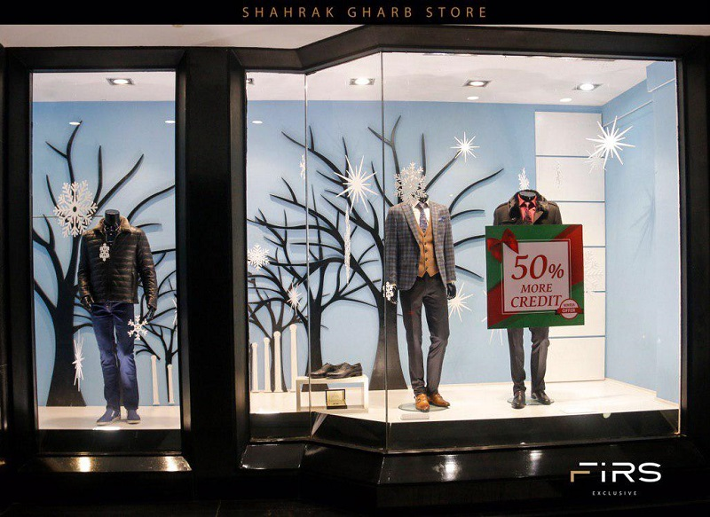 جشنواره پوشاک فرس با ویترینهای زمستانی