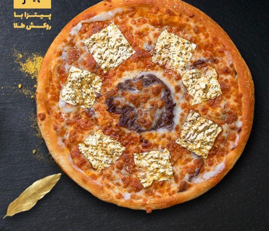 فروش پیتزا با روکش طلا در اصفهان!آ