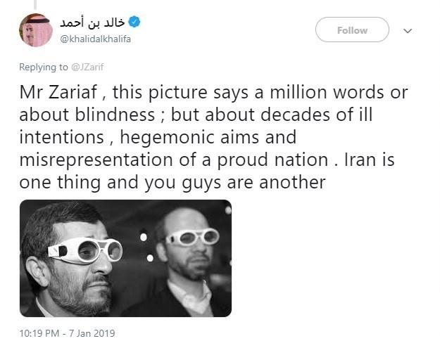 جدال توییتری عجیب وزیر خارجه بحرین با محمد جواد ظریف با انتشار عکسی از رئیس جمهور سابق!
