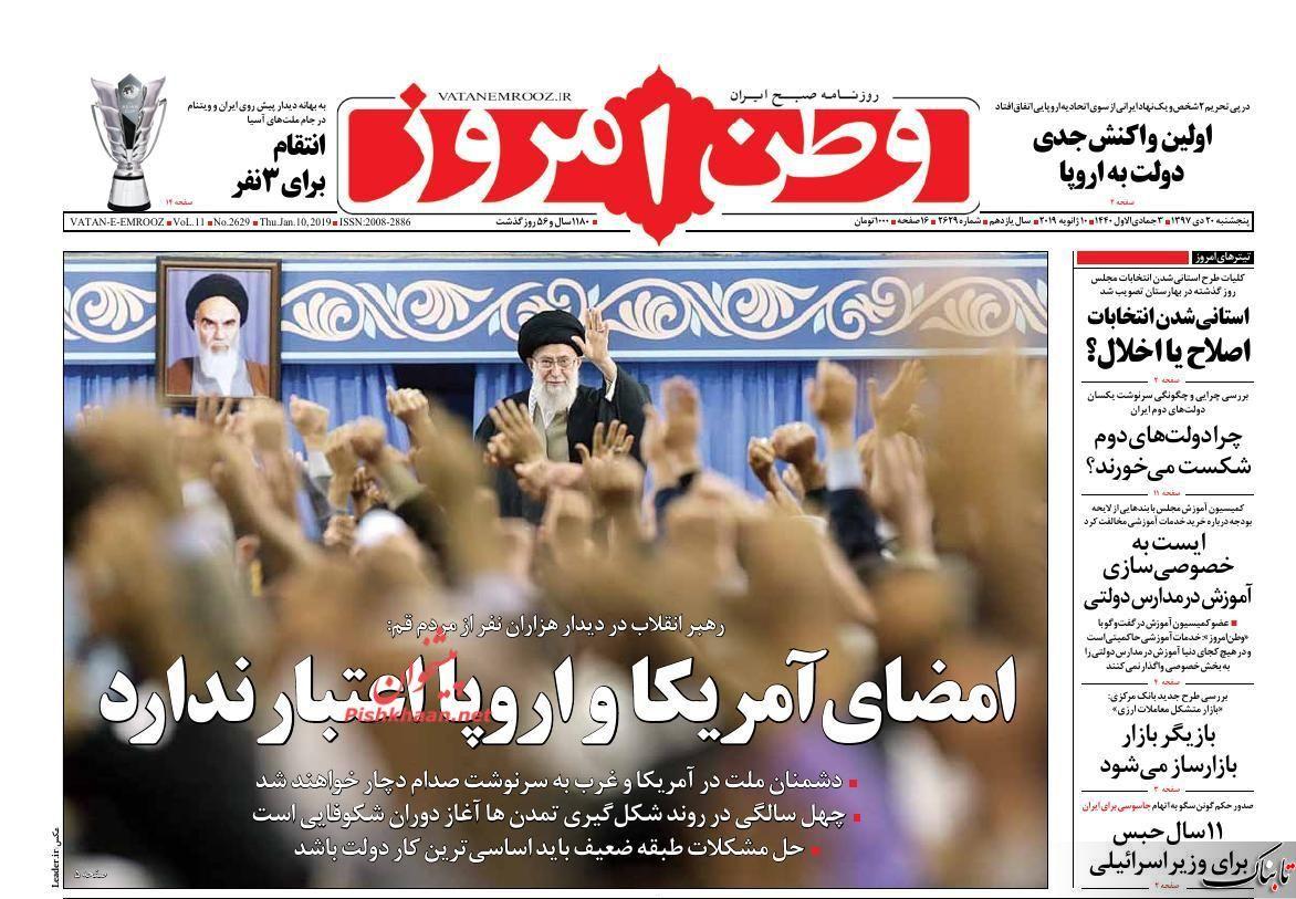 «سیاست محمودی» از احمدی نژاد تا واعظی/زمینهسازی برای برجامها را از بین ببرید! /چرا دولتهای دوم شکست میخورند؟
