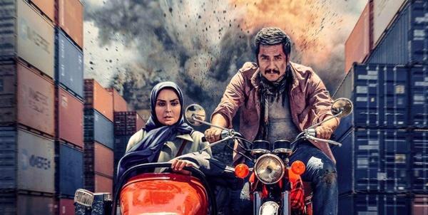 سانسور صحنه آتشزدن یک ایرانی توسط عراقیان
