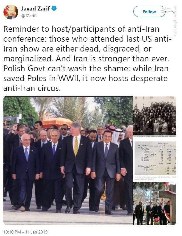 حمله جنگنده های اسرائیل به دمشق/دعوت پامپئو از نتانیاهو برای شرکت در کنفرانس بین المللی ضد ایرانی در لهستان/ واکنش ظریف به کنفرانس ضد ایرانی در لهستان/ آغاز روند خروج نظامیان آمریکایی از سوریه